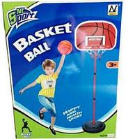 Детское баскетбольное кольцо на стойке NL-02J