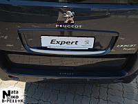 Накладки на задний бампер Peugeot Expert II на весь модельный ряд