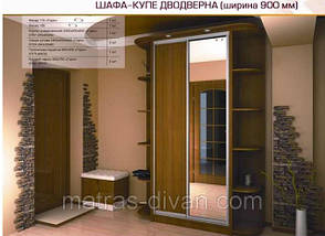Шкаф купе Универсал 900х450х2100 мм, фото 2