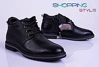 Мужские кожаные зимние туфли на меху