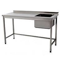 Стол производственный с ванной сварной без полки СП1ВС (1200x600 см)