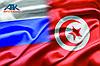 В Россию отправился первый контейнер из Туниса.