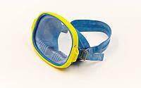 Маска  для плавания Sprinter Nostalgia пластик, резина, стекло
