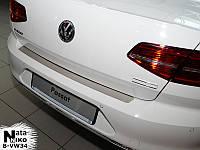 Накладка на задний бампер Volkswagen Passat B8 4d