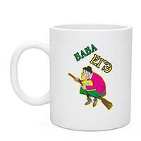 Чашка с надписью Баба ЕГЭ