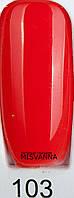 Гель лак Global Fashion, 15 мл №103 Красный с оранжевым отливом