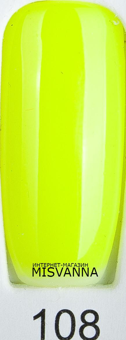Гель-лак Global Fashion, 15 мл №108 Ярко салатовый с оттенком желтого