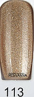 Гель лак Global Fashion, 15 мл №113 Золото с серебром