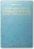 Семиязычный словарь названий животных Европы(в 2 томах)
