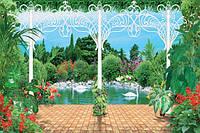 "Бумажные фотообои ""Летний сад"" 350х196 см"