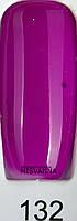 Гель-лак Global Fashion, 15 мл №132 Ярко лиловый