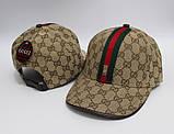 Разные цвета GUCCI кепки для взрослых и подростков шапка гуччи, фото 3