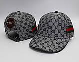 Разные цвета GUCCI кепки для взрослых и подростков шапка гуччи, фото 4