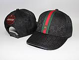 Разные цвета GUCCI кепки для взрослых и подростков шапка гуччи, фото 7