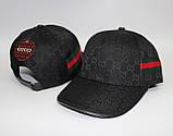 Разные цвета GUCCI кепки для взрослых и подростков шапка гуччи, фото 9