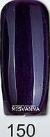 Гель лак Global Fashion, 15 мл №150 Темно фиолетовый с микро перламутром