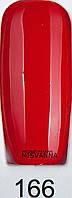Гель-лак Global Fashion, 15 мл №166 Классически красный