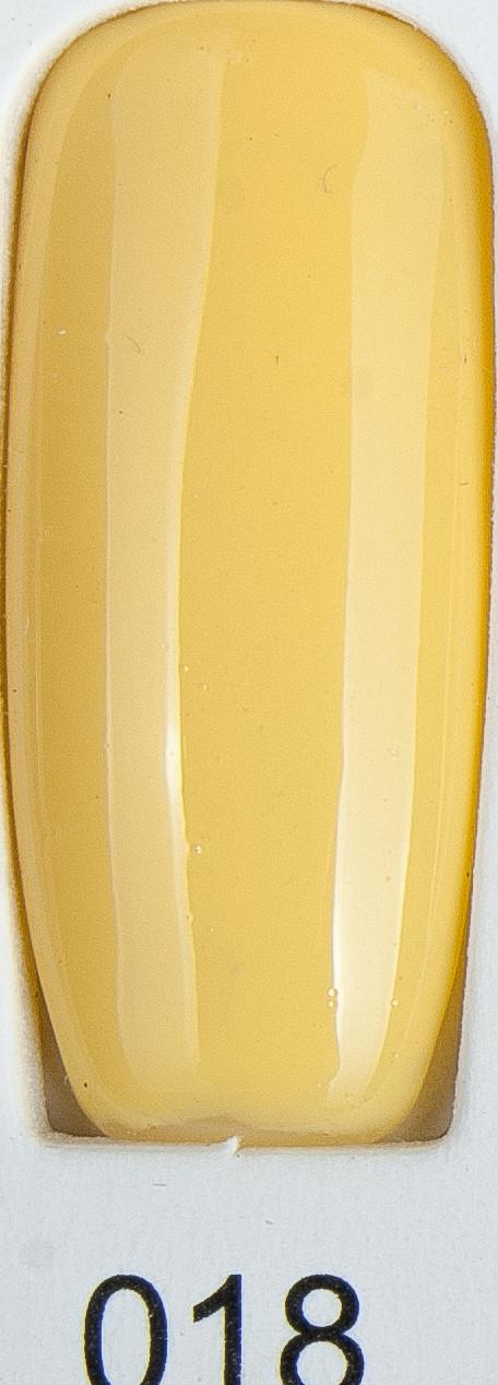 Гель-лак Global Fashion, 15 мл №18 Бледно желтый