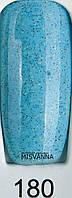 Гель лак Global Fashion, 15 мл №180 Голубой с разноцветным песком