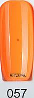 Гель лак Global Fashion, 15 мл №57 Пастельный оранжевый