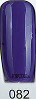 Гель лак Global Fashion, 15 мл №82 Темно фиолетовый с оттенком синего