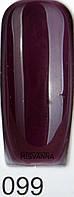 Гель лак Global Fashion, 15 мл №99 Фиолетовый
