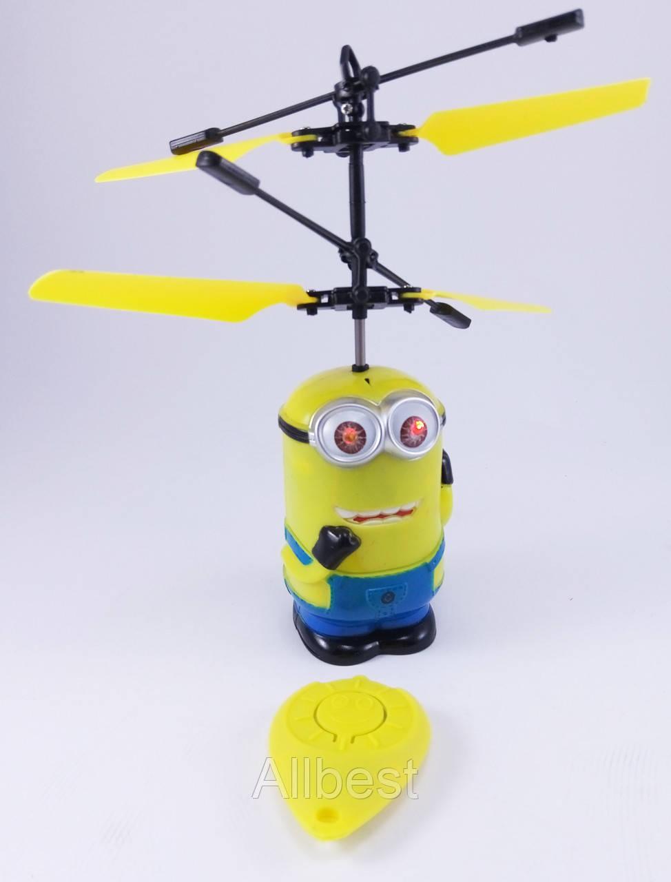 Миньон летающий детская современная игрушка