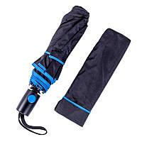 Складной полуавтоматический зонт, фото 1