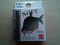 Леска Dragon Millenium Soft 30 m ( драгон миллениум софт )