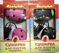 Сушилка Розовая с зеленым для обуви Солнышко электрическая Украина, фото 1