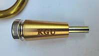 Бустер для трубного мундштука KGUBrass Cone (Raw Brass)