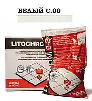 Затирка Litokol Litochrom 0-2 C.00 белый, 5 кг