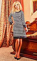 Женское платье трапецевидного кроя