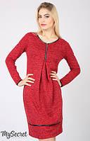 Платье для кормящих мам Piper 2-в-1 красное