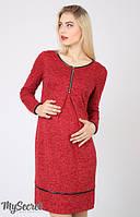 Платье для будущих и кормящих мам Piper 2-в-1 красное