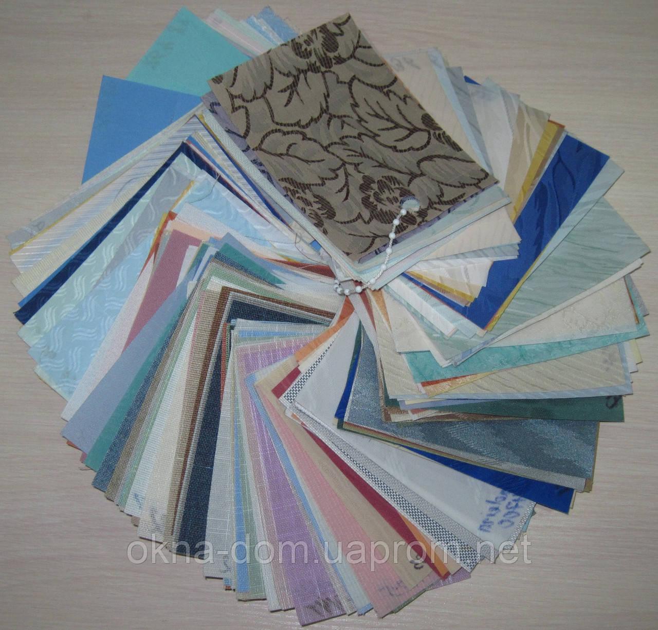 Выбор ткани 89 мм
