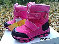 Термоботинки для девочки, сноубутсы ТОММ до - 30 градусов