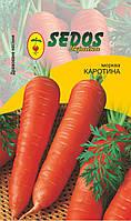 Морковь Каротина (среднепоздняя) / Морква Каротина (драж./400шт./блистер)