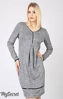 Платье для кормящих мам Piper 2-в-1 серый меланж