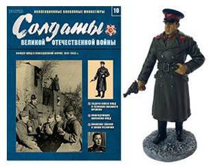 Солдати Великої Вітчизняної війни №10