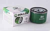 Фильтр масляный Dacia LOGAN, Renault LOGAN Zollex Z-120