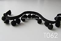 Тесьма с помпонами черная 20 мм (Т062)