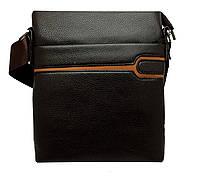 Мужская сумка на плечо средний размер