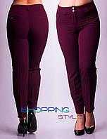 Женские батальные брюки из плотного тиара