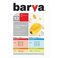 Бумага BARVA A4 test (IP-BAR-COM1-T01)