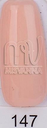 "Гель-лак Global Fashion ""3 STEP"" №147 (Светло-розовый с микро-блестками) 10 мл, фото 2"
