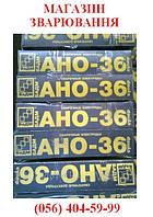 Электроды АНО-36 Ø 3 мм БаДМ  (1 кг пачка)