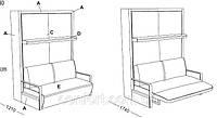 Мебель-трансформер Clei ITO, фото 1