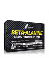 Beta-Alanine Carno Rush Olimp, 80 таблеток