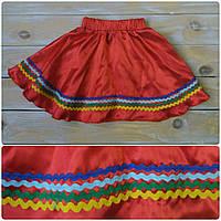 Детская атласная  юбка